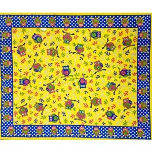 Copritutto Grande Gufi Giallo Multicolor