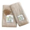Set Asciugamani Bagno 100% Cotone Modello Parfum Beige 1+1