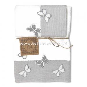 Set Asciugamani Bagno 1+1 in spugna - Modello Butterly - colore bianco
