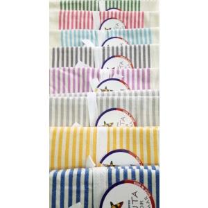 Telo Fouta Agadir Blu Royal a righe in cotone tessuto e colori